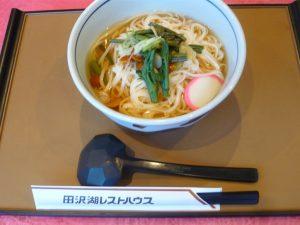 稲庭山菜うどん 700円