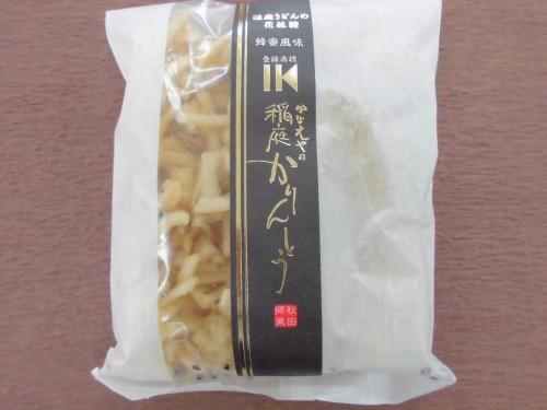 稲庭うどんのかりんとう(蜂蜜風味)